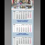 Projekt i wykonanie kalendarza trójdzielnego dla firmy P.H.U. RAF-MIX